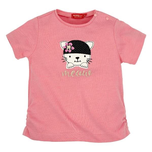 "Bondi T- Shirt ""Miau"""