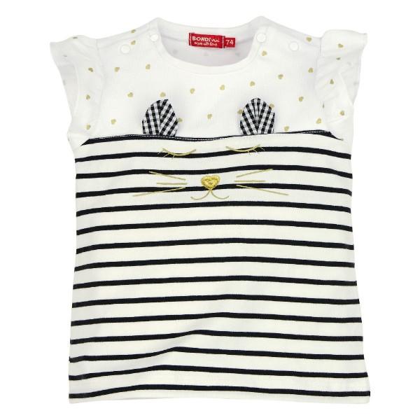 "Bondi T- Shirt ""Little Cat"" weiß"
